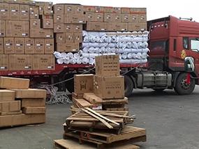 大宗货物配载运输
